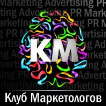 Клуб маркетологов приглашает бизнес на встречу. В программе: каким сегодня должен быть сайт, как работать с крупнейшими площадками Рунета, а также о медиапотреблении жителей России